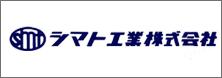 シマト工業株式会社