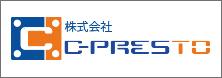 株式会社C-PRESTO